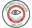 Pakistan Journal of Ophthalmology Logo